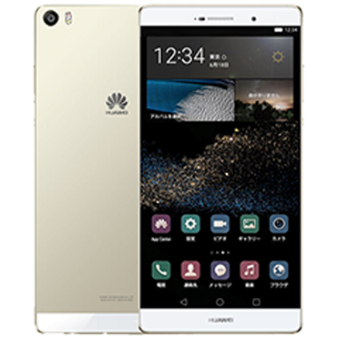 Huawei P8 Max Appenzell